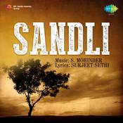 Sandli Songs
