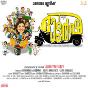 Puthu Chemba Song