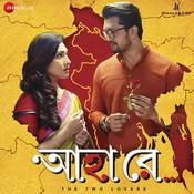 Brishti Dekhe Onek Kedechi Mp3 Song Free Download