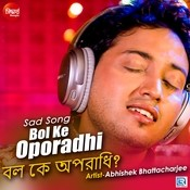 oporadhi full song download female version
