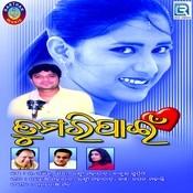 Jibanara Chalapathe Song