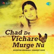 Chad De Vichare Murge Nu - Mukhtaar Singh Songs
