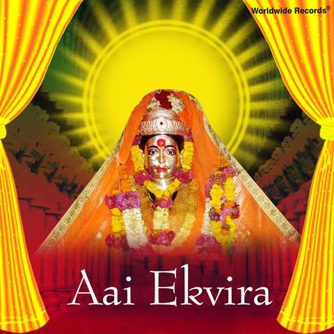 aai ekvira songs download aai ekvira mp3 marathi songs