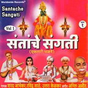 Santache Sangati -  Vol. 1 Songs
