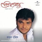 Priyotomashu Songs
