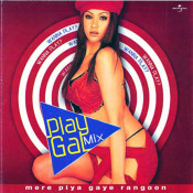 Play Gal Mix Songs