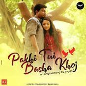 batsha mp3 song