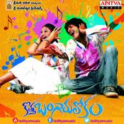 Kalasalalo mp3 song download kothabangarulokam kalasalalo telugu.