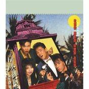 Hua Xing Xin Xiu Xin Jie Zou (Capital Artists 40th Anniversary) Songs