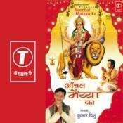 Aanchal Maiya Ka Songs