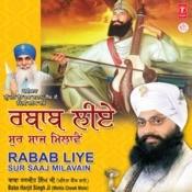 Rabab Liye Sur Saaj Milavain Songs