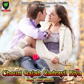 Hamke Tu Bhul Jaibu Song