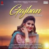 Gajban Pani Ne Chali Ft Sapna Choudhary Song