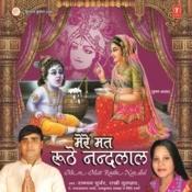 Roj - Roj Shyam Sapne Mein Aave Song