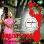 Thavaranapaathai Songs