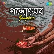 Gangotsav Songs