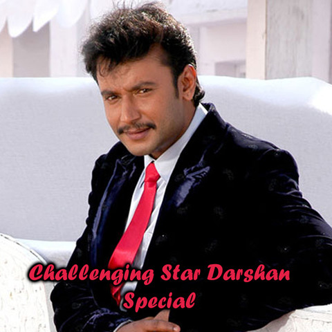 Challenging Star Darshan Special Songs Download