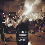 Yi Dian Guang Shine A Light Songs