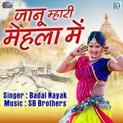 Janu Mhari Mehla Me Song