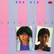 BTB Shao Nu Xuan Yan Songs