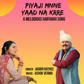 Piyaji Mnne Yaad Na Krre Song