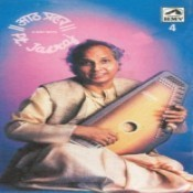 Aath Prahar - A Day With Pandit Jasraj Songs