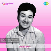 Thrimoorthy Songs
