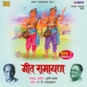 Geet Ramayan Vol 1 Reissue Songs