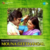 Mouna Geethangal Songs