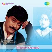 Praanam Khareedu Songs