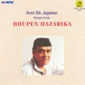 Bhupen Hazarika  - Ami Ek Jajabar Songs