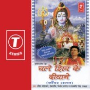 Chale Shiv Ke Diwane (On Track) Songs
