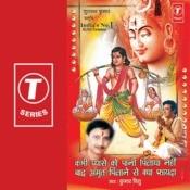 Kabhi Pyase Ko Pani Pilaya Nahin Songs
