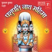Pashupatinath Mahima Songs