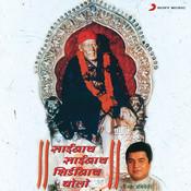 Sainath Sainath Shirdinath Bolo Songs