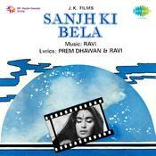 Sanjh Ki Bela Songs