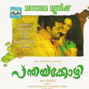 Panthaya Kozhi Songs