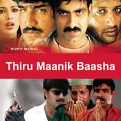Thiru Maanik Baasha (Original Motion Picture Soundtrack) Songs