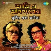 Suchitra And Kanika Banerjee - Aji E Ananda Sandhaye Songs