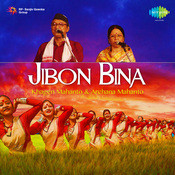 Jibon Bina - Khagen Mahanto And Archana Mahanto Songs