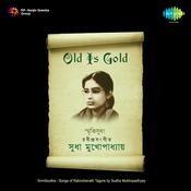 Smritisudha Sudha Mukherjee Songs