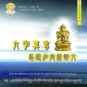Four Arm Buddhist Six Words With Rapid Pray Song Song