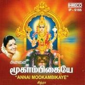 Annai Mookambikayae Song