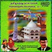 Thamizhagathu Daruhakkal - Vol-1 Songs