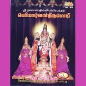 Periyaazhwarthirumozhi Songs