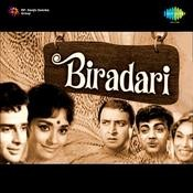 Biradari Songs