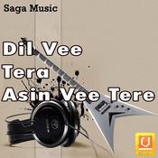 Vatna Ton Door Song