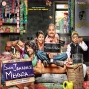 Saare Jahaan Se Mehnga Songs