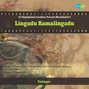Lingadu Ramalingadu Songs