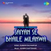 Saiyan Se Bhaile Milanwa Songs